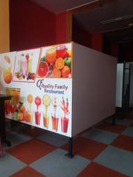 Store Images 4 of Quality Family Restaurant