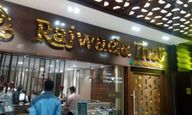 Store Images 5 of Rajwada  Thal