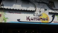 Store Images 1 of Cafe Kuttanad