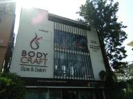 Store Images 2 of Body Craft Spa And Salon