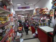 Store Images 1 of Value Mart