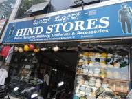 Store Images 1 of Hind Stores