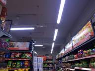 Store Images 4 of More Store Supermarket