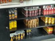Store Images 1 of Honey Wines
