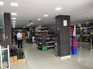 Store Images 1 of Slr Spirits And Wines