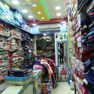 Store Images 2 of Smart Choice Ladies & Kids Wear