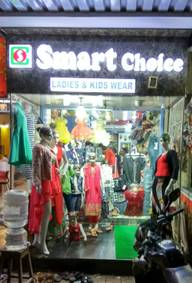 Store Images 4 of Smart Choice Ladies & Kids Wear