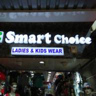 Store Images 5 of Smart Choice Ladies & Kids Wear