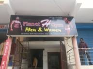 Store Images 2 of Planet H Gym