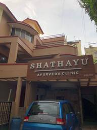 Store Images 1 of Shathayu Ayurveda Wellness Centre
