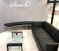 Store Images 5 of Sinai Spa And Salon