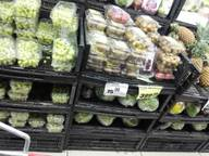 Store Images 7 of Reliance Fresh