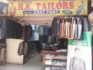 Store Images 1 of H K Tailors & Drapper