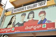 Store Images 3 of Katherine's Gallery Kothanur