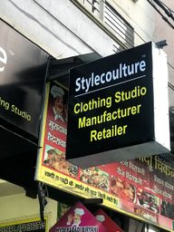 Store Images 3 of Stylecoulture