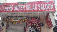 Store Images 1 of Hero Super Relax Saloon