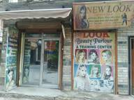 Store Images 1 of New Look Beauty Parlour For Ladies & Kids