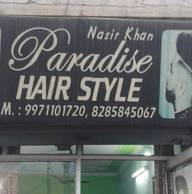 Store Images 2 of Paradise Hair Style