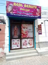 Store Images 1 of Real Beauty Parlour