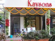 Store Images 1 of Kaysons