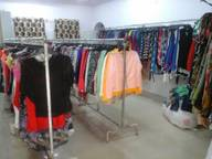 Store Images 1 of Passion Studia