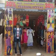 Store Images 2 of Pavan Textiles And Garments Doddakannahalli