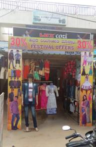 Store Images 4 of Pavan Textiles And Garments Doddakannahalli