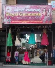 Store Images 1 of Payal Garments