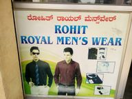 Store Images 1 of Rohit Royal Menswear