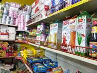 Store Images 1 of Ardee Store