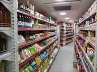 Store Images 1 of Supermart