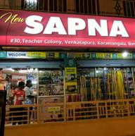 Store Images 1 of New Sapna Store