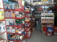 Store Images 2 of New Sapna Store