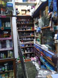 Store Images 3 of Maruthi Medicals