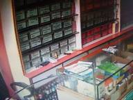 Store Images 3 of Rajshree Medicals