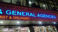 Store Images 2 of Star Medicals And General Agencies