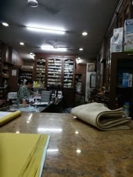 Store Images 1 of The Cash Pharmacy