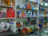Store Images 2 of Alka Pharmacy