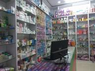 Store Images 3 of Alka Pharmacy
