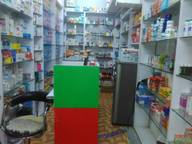 Store Images 4 of Alka Pharmacy