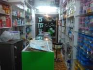 Store Images 5 of Alka Pharmacy