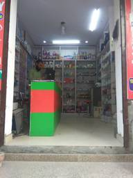 Store Images 10 of Alka Pharmacy