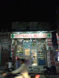 Store Images 1 of Deep Kamal Medicos