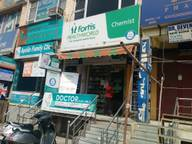 Store Images 2 of Fortis Healthworld Pharmacy