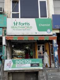 Store Images 3 of Fortis Healthworld Pharmacy