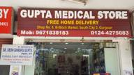 Store Images 2 of Gupta Medical Store