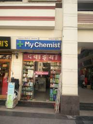 Store Images 2 of My Chemist