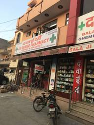 Store Images 1 of Rajiv Medical Store