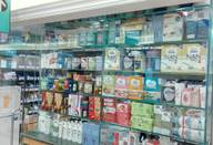 Store Images 3 of South City Pharmacy