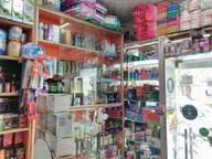 Store Images 5 of South City Pharmacy